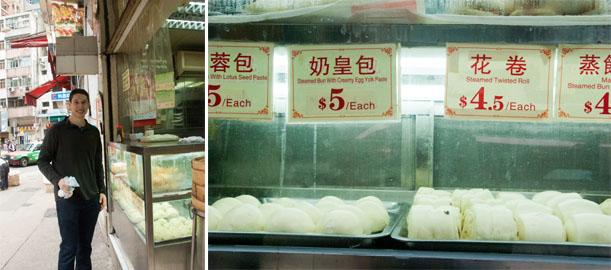 Of course had to get some lotus buns...on the way to lunch. That's $5 HKD