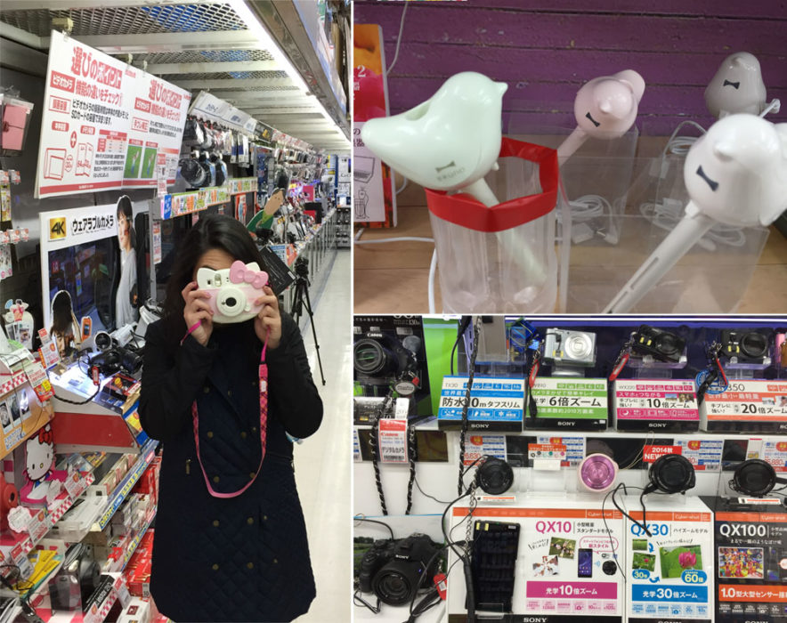 Oooh personal humidifiers, sony lenses...Hello Kitty polaroid?