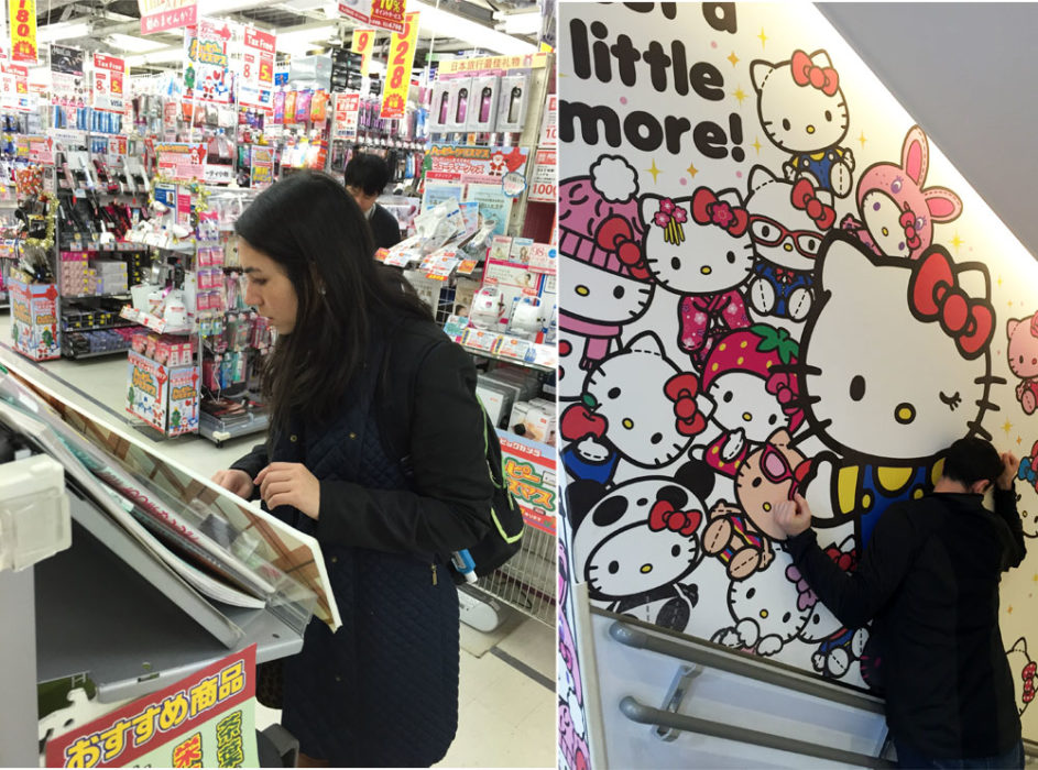 I needed a directory, Ben said hi to Hello Kitty