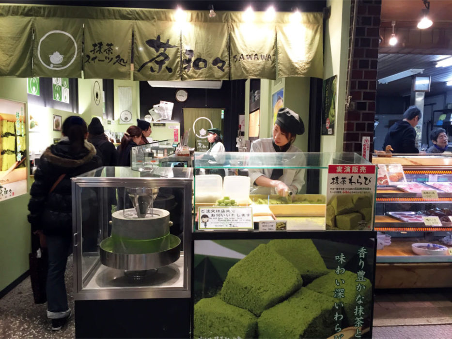 Rule #2, there is literally nothing like fresh mochi, when presented with the opportunity...take it!