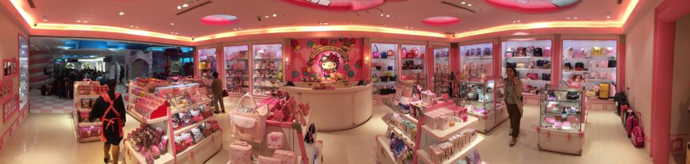 This is a panorama of the Hello Kitty loung, you are welcome