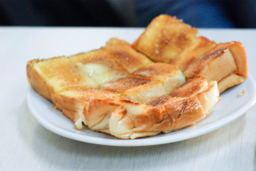 Butter + Sugar Toast